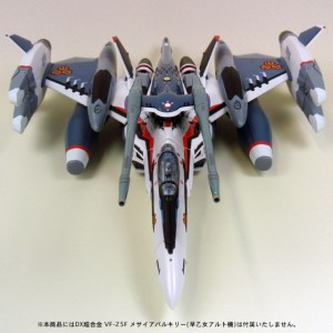 Macross Frontier Tornado Parts For VF-25F Alto Saotome Custom