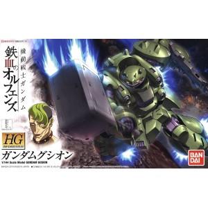 Bandai Gunpla High Grade HG 1/144 Gundam Gusion