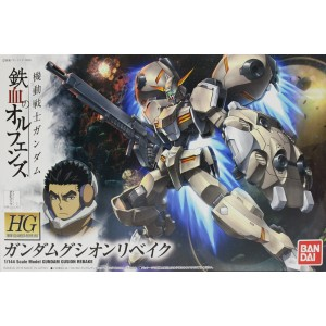 Bandai Gunpla High Grade HG 1/144 Gundam Gusion Rebake