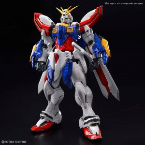 Bandai Gunpla Master Grade MG 1/100 Gundam God Hi-Resolution