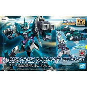 Bandai Gunpla High Grade HGBD 1/144 Gundam Core G3-Color & VEETWO Unit