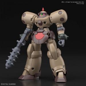 Bandai Gunpla High Grade HGFC 1/144 Death Army