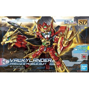 Bandai Gunpla Super Deformed SDBD VALKYLANDER