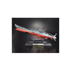 GX-57 Space Battleship Yamato Movie Version