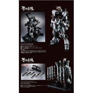 Bandai Metal Structure RX-93 Nu Gundam