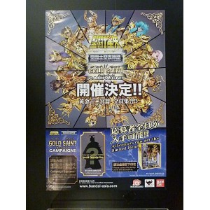 """Grand Pope Sion """"Gold Compaign"""" Hong Kong Limited"""
