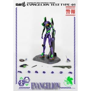 Threezero ROBO-DOU Neo Genesis  Evangelion EVA-01 Test Type-01 'New Theatrical Edition'