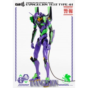 Threezero ROBO-DOU Evangelion Test Type-01 'New Theatrical Edition'