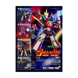 Pose Toy POSE+ Metal Series: P+03 Goshogun