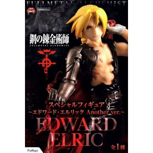 Furyu Fullmetal Alchemist Brotherhood Edward Elric 'Another Ver'