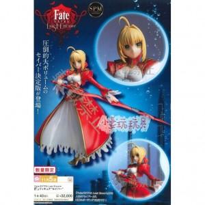SEGA Fate Extra Last Encore Saber Black SPM Figure