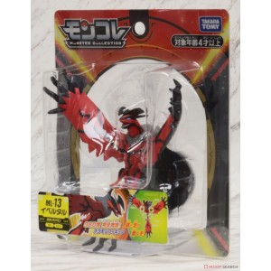 Takaratomy Pokemon Moncolle ML-13 Yveltal