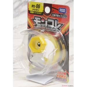 Takaratomy Pokemon Moncolle MS-06 Meltan