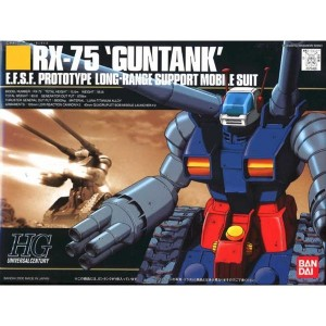 Bandai Gunpla High Grade HGUC 1/144 RX-75 Guntank