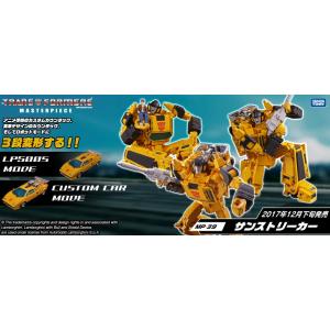 Takaratomy Transformers Masterpiece MP-39 Sunstreaker