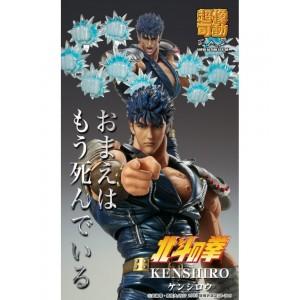 Medicos Chozokado SAS Super Action Statue Hokuto No Ken Kenshiro