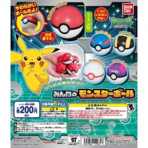 Bandai Gashapon Pokemon Set 5 pcs Pokeball Soft Ball: Monster, Master, Premier, Great, Ultra