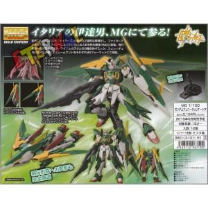 Bandai Gunpla Master Grade MG 1/100 Gundam Fenice Rinascita