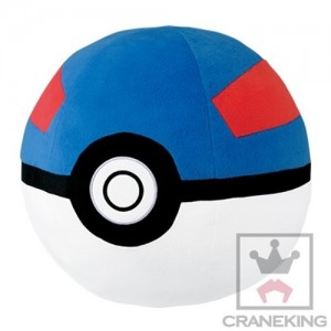 Banpresto Pokemon Pokeball Mega Ball Big Size Plush Cushion Pillow 40 cm