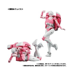 Takaratomy Transformers Masterpiece MP-51 Arcee + Collectors Pin