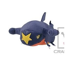 Banpresto Craneking Pokemon Kororin Garchomp Plush Doll 15 cm