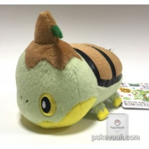 Banpresto Craneking Pokemon Kororin Turkwing Plush Doll 15 cm