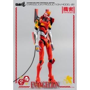 Threezero ROBO-DOU Evangelion EVA-02 Production Model-02