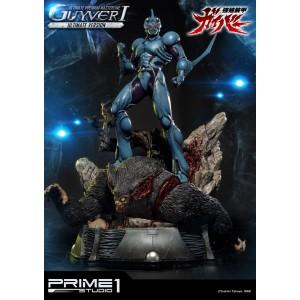 Prime 1 Studio UPMGV-01 Ultimate Premium Masterline Bio Booster Armor Guyver I