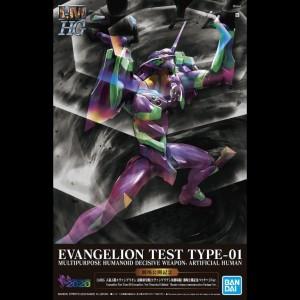 Bandai Plamo LMHG NGE Neo Genesis Evangelion EVA-01 Test Type NEW THEATRICAL VER