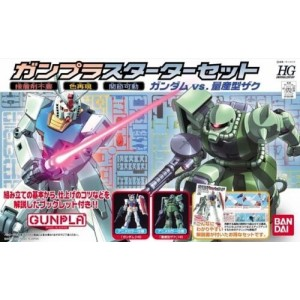 Bandai Gunpla High Grade HGUC 1/144 Starter Set: Gundam RX-78-2 VS MS-06 Zaku