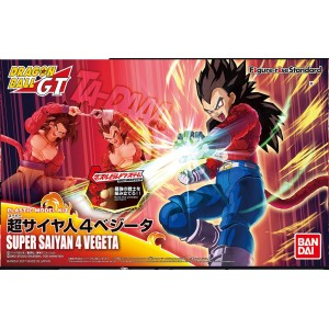 Bandai Plamo Figure Rise Dragonball GT Super Saiyan 4 Vegeta