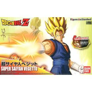 Bandai Plamo Figure Rise Dragonball Z Super Saiyan Vegetto