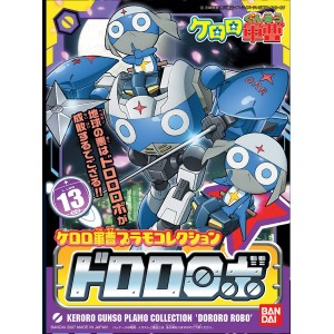 Bandai Gunso Plamo Keroro Collection Dororo Robo