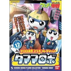 Bandai Gunso Plamo Keroro Collection Tamama Robo