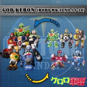 Bandai Gunso Plamo Keroro + Dororo + Kururu + Giroro + Tamama Robo MK-II Set di 5   God Keron