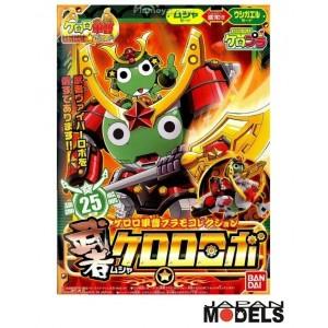 Bandai Gunso Plamo Musha Keroro + Toryo Dororo + Yabui Kururu + Ronin Giroro + Ashigaru Tamama Robo Set di 5   Shogun Ke
