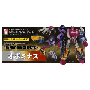 Takaratomy Transformers Generation Select Terrorcons Giftset: Abominus