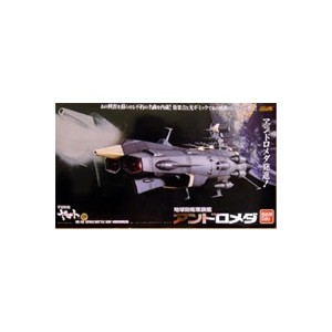 GX-58 Space Battleship Andromeda Movie Version