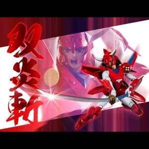 Sentinel Chou-Dan-Kadou Yoroiden-Samurai Troopers Rekka no Ryo