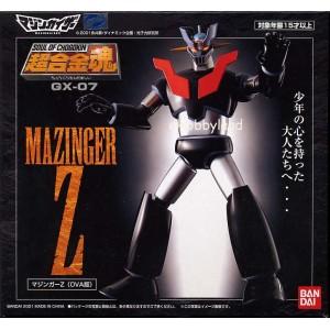 Bandai Soul Of Chogokin GX-07 Mazinger Z OAV