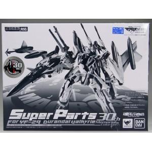 Bandai DX Chogokin Macross Frontier Super Parts For YF-29 Durandal (30th Memorial Color Version)
