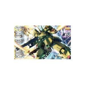 MG 1/100 PMX-003 The O