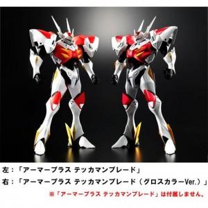 Bandai Armor Plus Tekkaman Blade: Tekkaman Blade Gloss Color 'Tamashii'