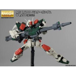Bandai Gunpla Master Grade MG 1/100 Gundam Buster