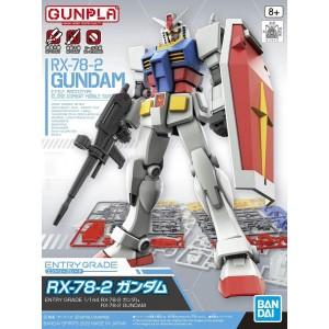 Bandai Gunpla Entry Grade EG 1/144 GUNDAM RX-78-2