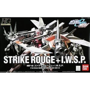Bandai Gunpla High Grade HG 1/144 Gundam Strike Rouge + I.W.S.P. IWSP