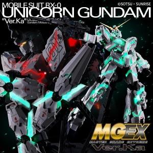 Bandai Gunpla Master Grade MGEX 1/100 Gundam RX-0 Unicorn Ver.Ka. EX
