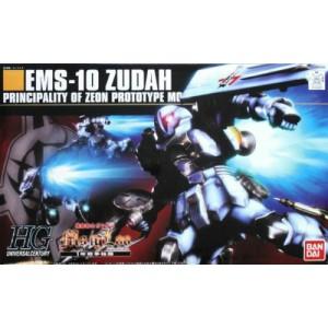 Bandai Gunpla High Grade HGUC 1/144 Zudah