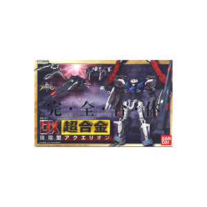 GE-01 Aquarion Forced Attack Type