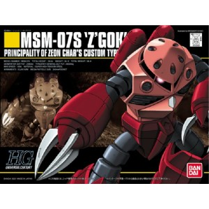 Bandai Gunpla High Grade HGUC 1/144 MSM-07S Z'Gok Char Custom